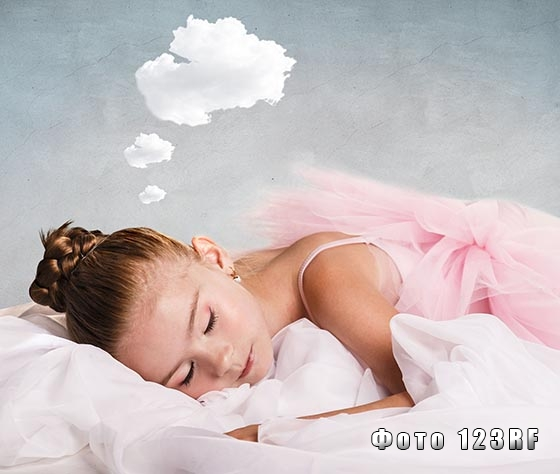 К чему снится рубин?